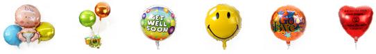 Luftballons online designen