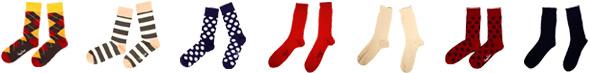 Socken mit Namen besticken lassen